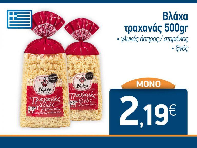 TV_HappyMarkets_20-10-20-6