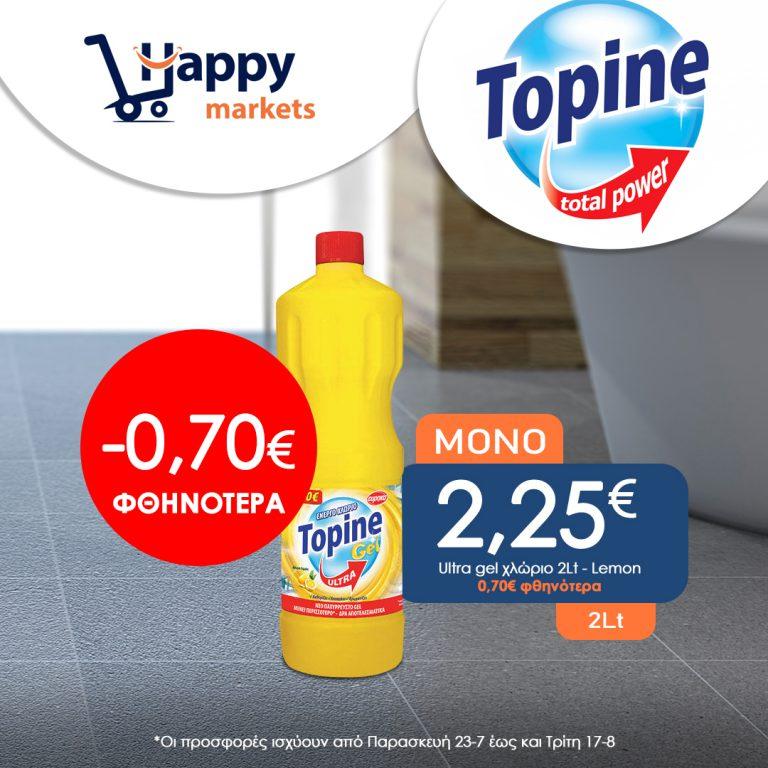 topine_ultra_gel_lemon_2lt